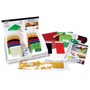 "SAMPLE ACCESSORIES KIT ""WRAP PLUS"""