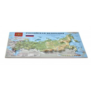 Postcard – 3D Raised Relief Map, Russia