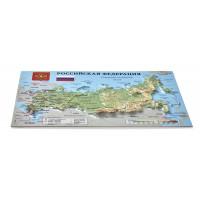 Открытка с 3D картой Российской Федерации, 170 x 120мм